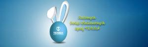 Wielkanoc 2019- TENBA